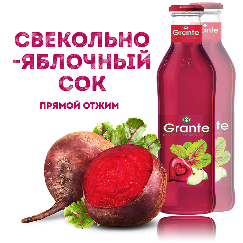 beetroot and apple new grante 2017.jpg